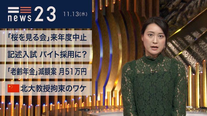 2019年11月13日小川彩佳の画像04枚目