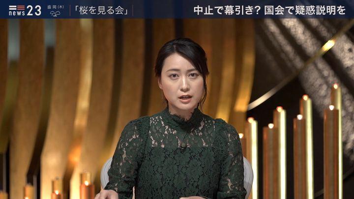 2019年11月13日小川彩佳の画像05枚目