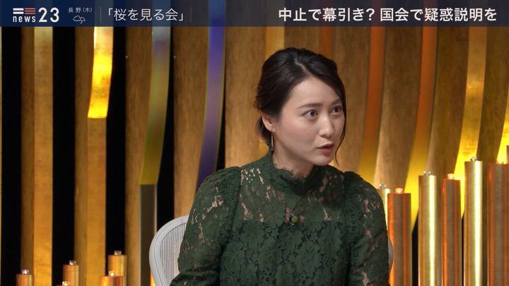 2019年11月13日小川彩佳の画像06枚目