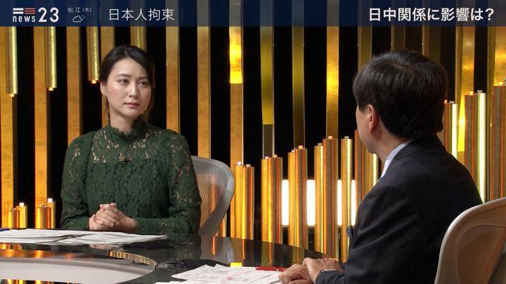 2019年11月13日小川彩佳の画像09枚目