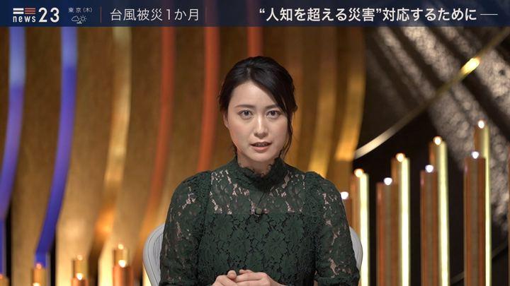2019年11月13日小川彩佳の画像11枚目