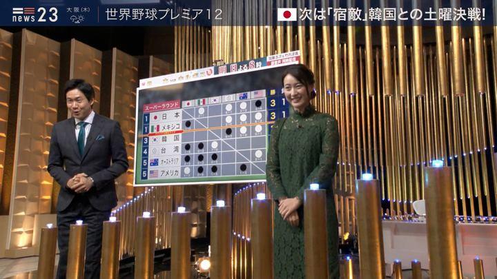 2019年11月13日小川彩佳の画像12枚目