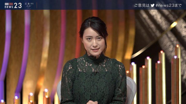 2019年11月13日小川彩佳の画像15枚目