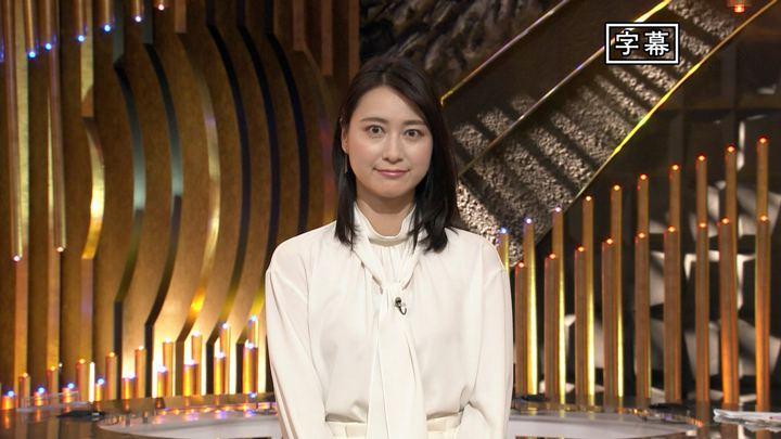 2019年11月14日小川彩佳の画像01枚目