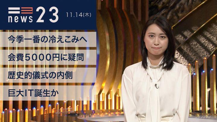 2019年11月14日小川彩佳の画像02枚目