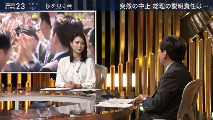 2019年11月14日小川彩佳の画像05枚目