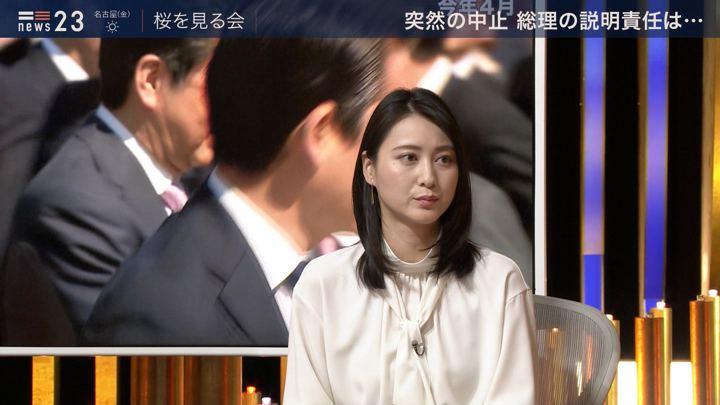 2019年11月14日小川彩佳の画像06枚目