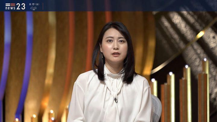 2019年11月14日小川彩佳の画像09枚目