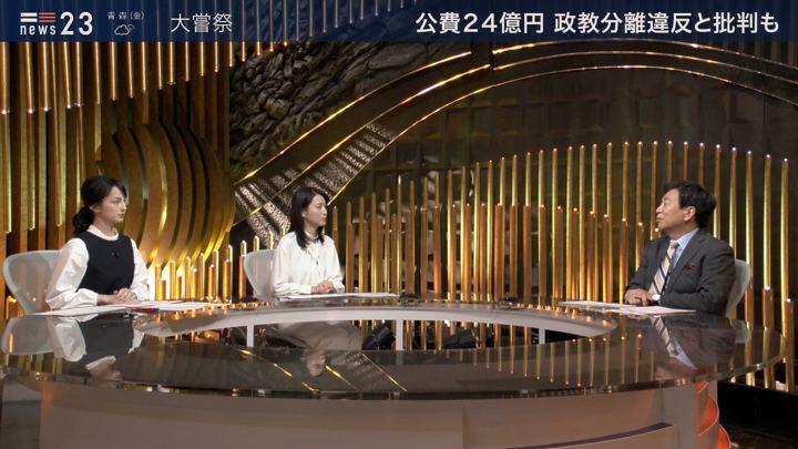 2019年11月14日小川彩佳の画像10枚目