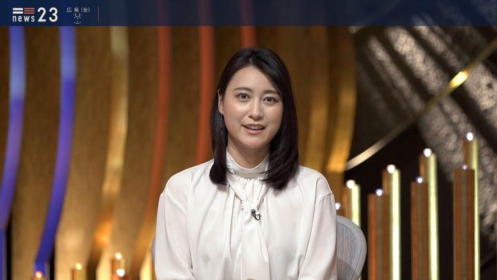 2019年11月14日小川彩佳の画像12枚目