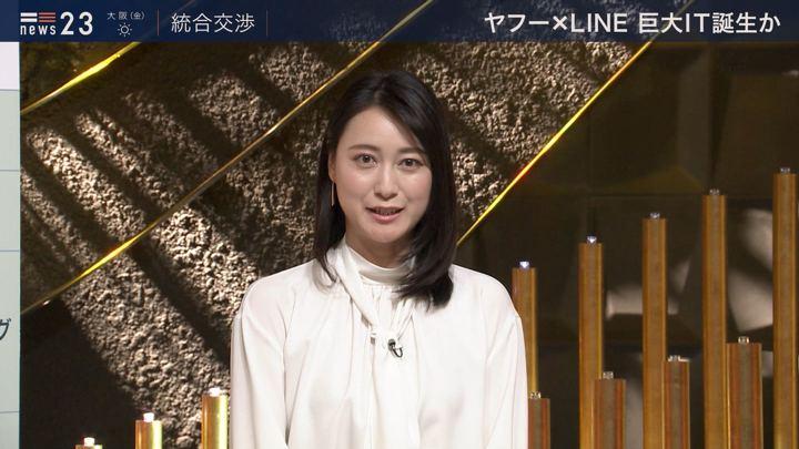 2019年11月14日小川彩佳の画像13枚目