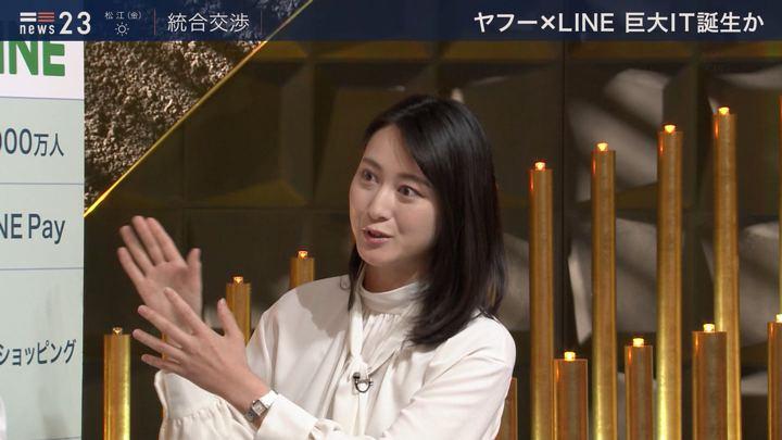 2019年11月14日小川彩佳の画像14枚目