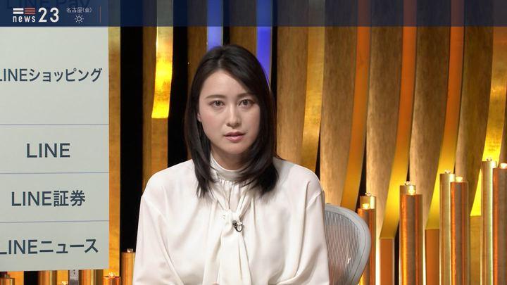 2019年11月14日小川彩佳の画像17枚目