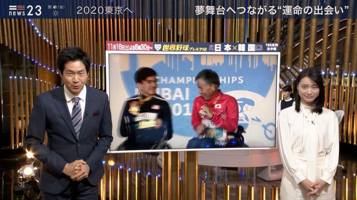 2019年11月14日小川彩佳の画像20枚目