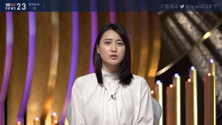 2019年11月14日小川彩佳の画像24枚目