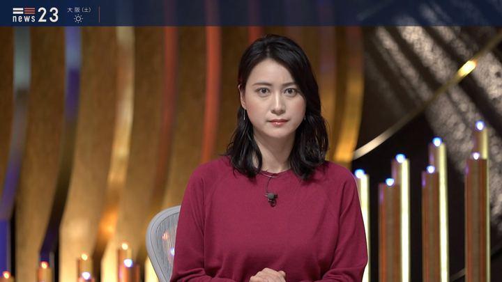 2019年11月15日小川彩佳の画像01枚目