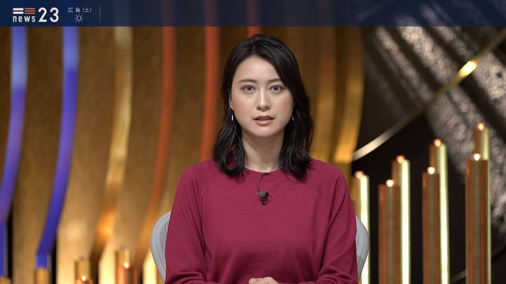 2019年11月15日小川彩佳の画像10枚目