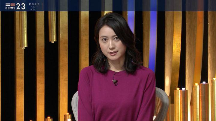 2019年11月15日小川彩佳の画像11枚目