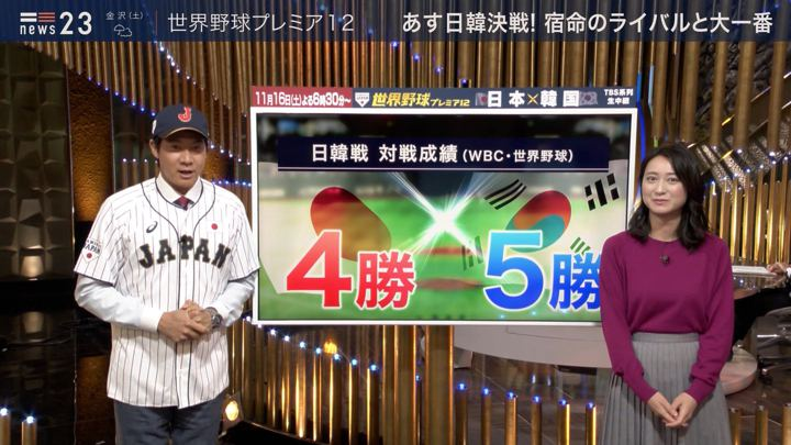 2019年11月15日小川彩佳の画像14枚目