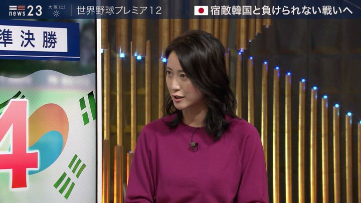 2019年11月15日小川彩佳の画像15枚目