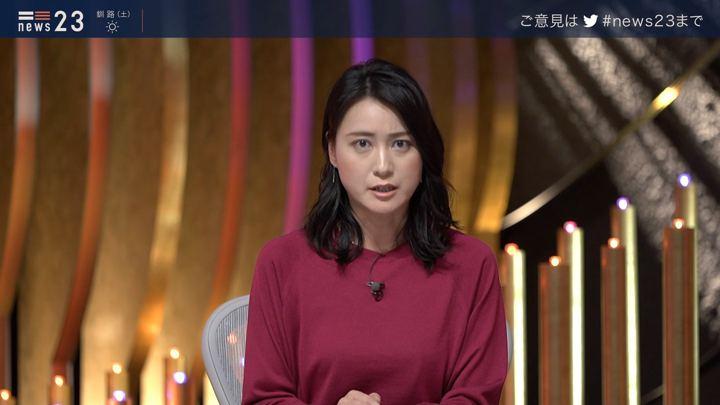 2019年11月15日小川彩佳の画像17枚目