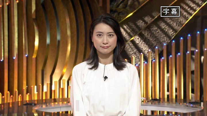 2019年11月18日小川彩佳の画像01枚目