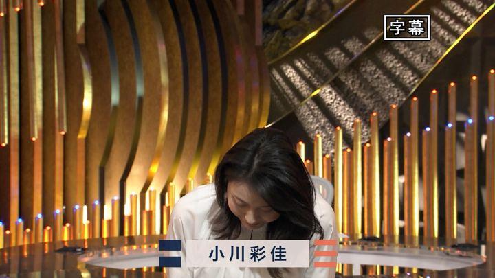 2019年11月18日小川彩佳の画像02枚目
