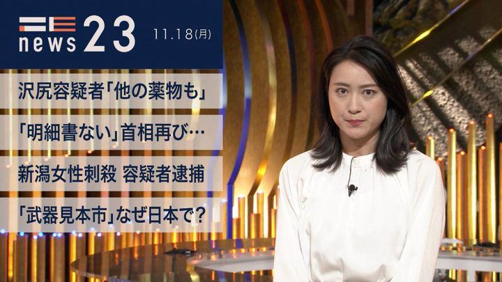2019年11月18日小川彩佳の画像04枚目