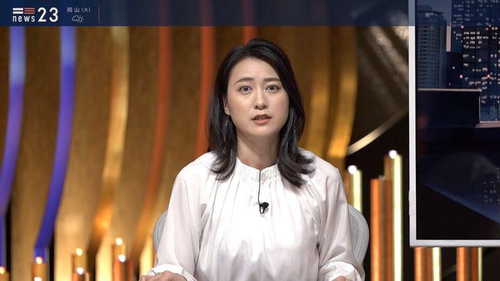 2019年11月18日小川彩佳の画像05枚目