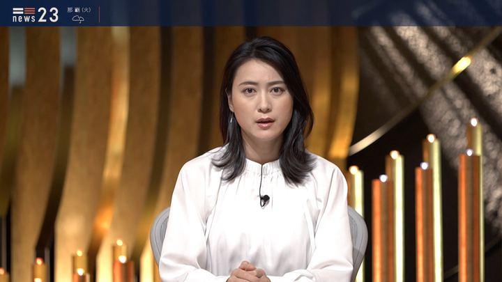 2019年11月18日小川彩佳の画像07枚目