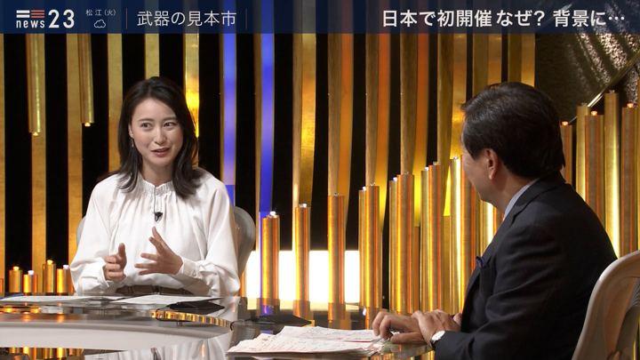 2019年11月18日小川彩佳の画像09枚目