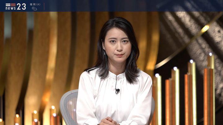 2019年11月18日小川彩佳の画像10枚目