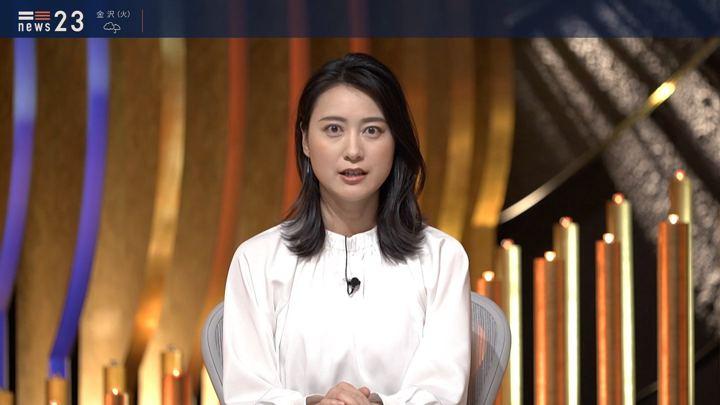 2019年11月18日小川彩佳の画像11枚目