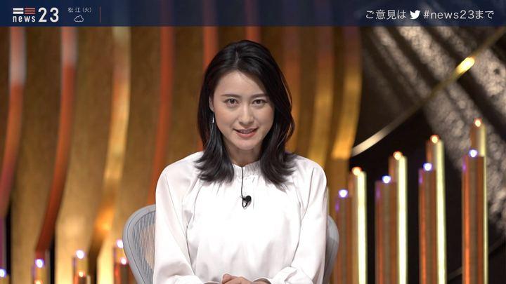 2019年11月18日小川彩佳の画像15枚目
