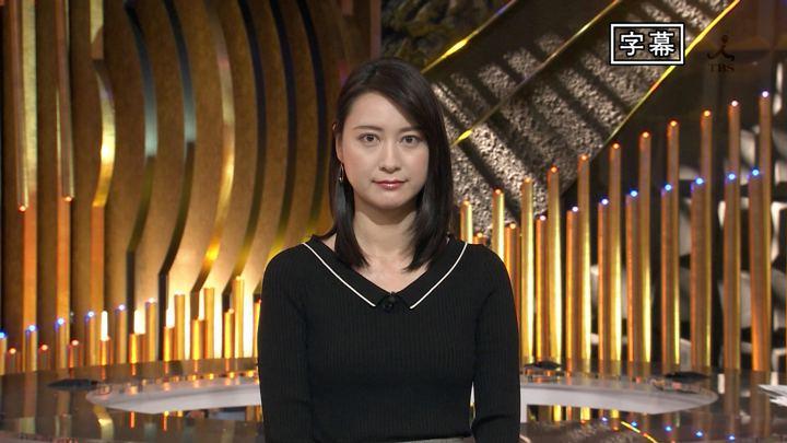 2019年11月21日小川彩佳の画像01枚目