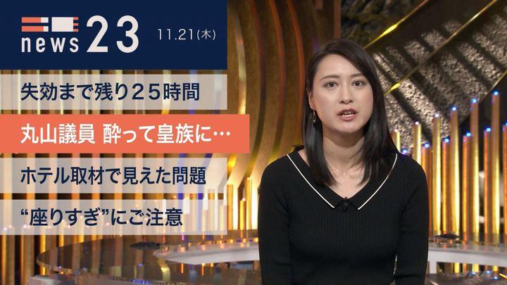 2019年11月21日小川彩佳の画像03枚目