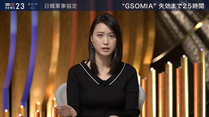 2019年11月21日小川彩佳の画像04枚目