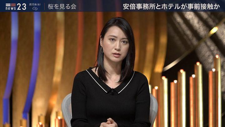 2019年11月21日小川彩佳の画像08枚目