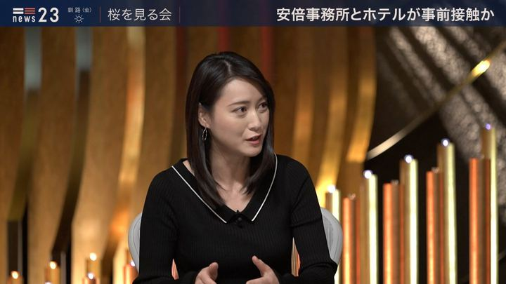 2019年11月21日小川彩佳の画像09枚目
