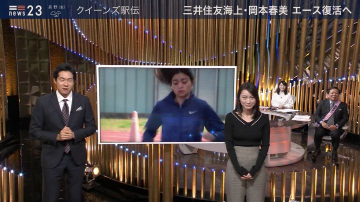 2019年11月21日小川彩佳の画像15枚目