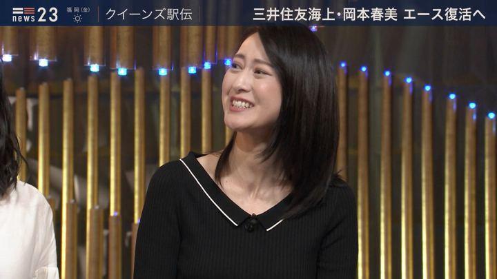 2019年11月21日小川彩佳の画像16枚目