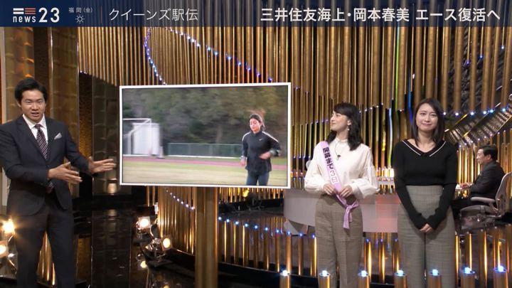 2019年11月21日小川彩佳の画像17枚目