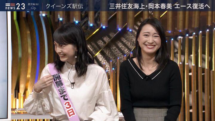 2019年11月21日小川彩佳の画像18枚目