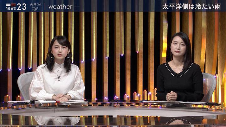 2019年11月21日小川彩佳の画像19枚目
