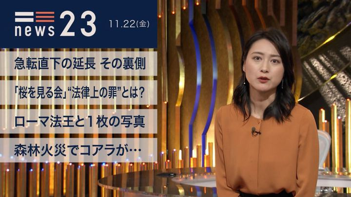 2019年11月22日小川彩佳の画像04枚目