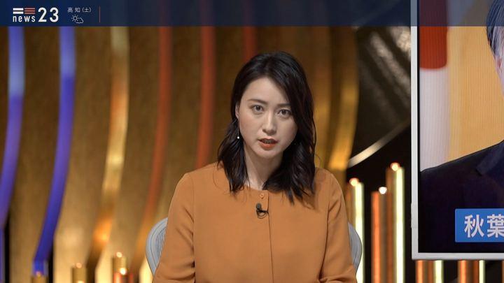 2019年11月22日小川彩佳の画像05枚目