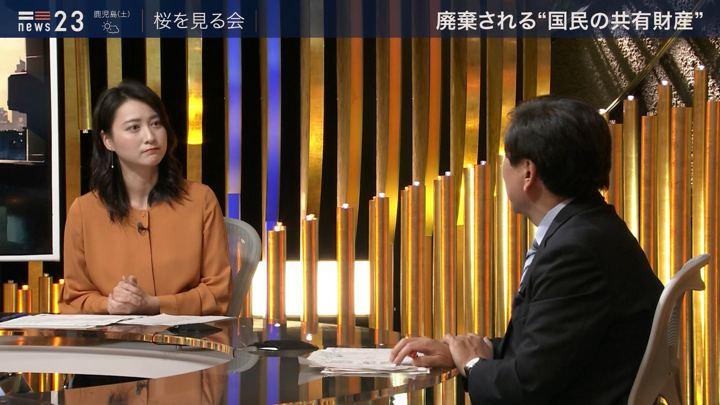 2019年11月22日小川彩佳の画像08枚目
