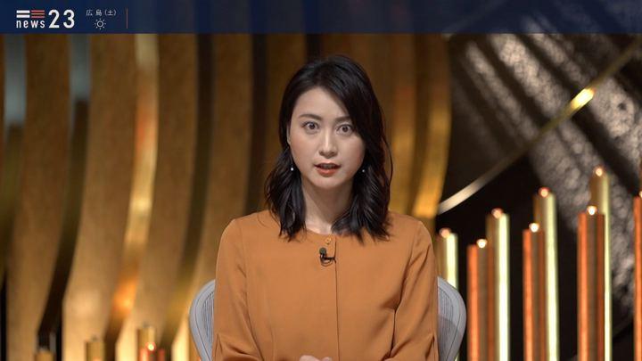 2019年11月22日小川彩佳の画像09枚目