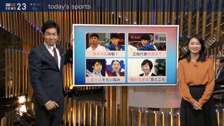 2019年11月22日小川彩佳の画像11枚目