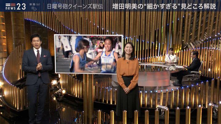 2019年11月22日小川彩佳の画像12枚目